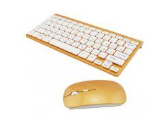Беспроводная русская клавиатура mini и мышь keyboard 908 + приёмник Золотая (44958)