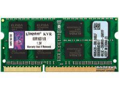 Оперативная память Kingston SODIMM DDR3-1600 8192MB PC3-12800 (KVR16S11/8)