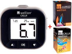 Глюкометр WELLION Calla Light gray + тест-полоски 50 шт + ланцеты 50 шт