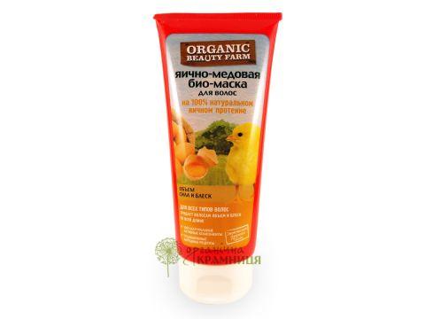 Organic Beauty Farm Маска для волос Яично-медовая Объем, Сила и Блеск, 200 г Сумы