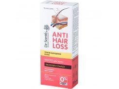 Dr. Sante Anti Hair Loss Масло для волос Против выпадения, 100 г