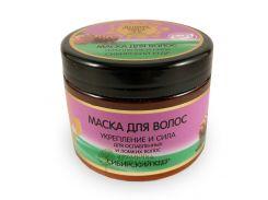 Planeta Organica Лучшие рецепты мира Маска для укрепления и силы волос Сибирский кедр, 300 г