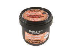 Organic Kitchen Мыло для душа густое увлажняющее Волшебная палочка, 100 г