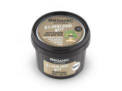 Organic Kitchen Крем для тела питательный $1.000.000 girl, 100 г