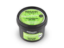Organic Kitchen Маска-обновление для лица Перезагрузка, 100 г