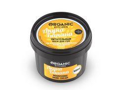 Organic Kitchen Крем для рук питательный Акуна Банана, 100 г