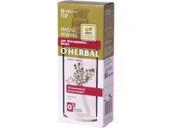O'Herbal Масло-флюид для окрашенных волос, 50 г