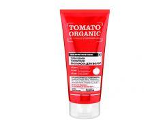 Organic Shop Naturally Professional Маска для волос Томатная Турбо Объем, 200 г