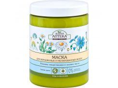 Зеленая Аптека Маска для волос Ромашка и Льняное масло, 1000 г