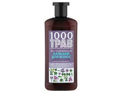 1000 трав Бальзам для волос Восстанавливающий, 500 г