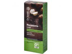 Dr. Sante Macadamia Hair Масло для волос Восстановление и защита, 50 г
