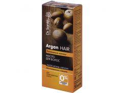 Dr. Sante Argan Hair Масло для волос Роскошные волосы, 50 г