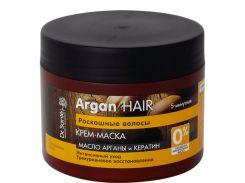 Dr. Sante Argan Hair Крем-маска Роскошные волосы, 300 г