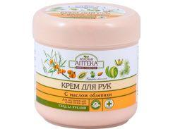 Зеленая Аптека Крем для рук для экстремально сухой кожи С маслом облепихи, 300 г