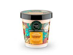 Organic Shop Body Desserts Крем для тела подтягивающий Caramel Cappuccino, 450 г