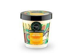 Organic Shop Body Desserts Крем для тела восстанавливающий Banana Milk Shake, 450 г