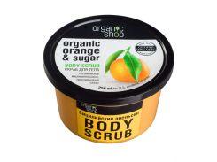 Organic Shop Скраб для тела Сицилийский апельсин, 250 г