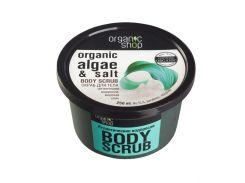 Organic Shop Скраб для тела Атлантические водоросли, 250 г