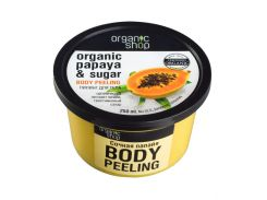 Organic Shop Пилинг для тела Сочная папайя, 250 г