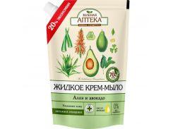 Зеленая Аптека Жидкое крем-мыло Алоэ и авокадо, 460 г