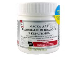 ЯКА Маска для волос Восстанавливающая с кератином, 200 г