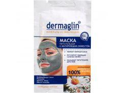 Dermaglin Маска для лица питательная с матирующим эффектом, 20 мл