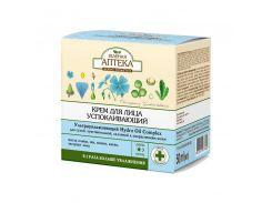 Зеленая Аптека Крем для лица Успокаивающий, 50 г