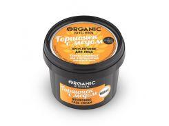 Organic Kitchen Крем для лица питательный Горшочек с медом, 100 г