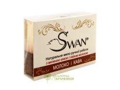 Swan Натуральное мыло Молоко и Кофе, 90 мл