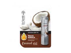 Dr. Sante Бальзам для губ с маслом кокоса, 4 мл