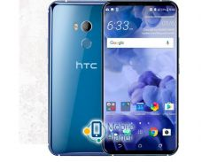 HTC U11 Plus 6/128GB Dual Amazing Silver