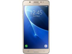 Samsung Galaxy J5 2016 Duos 16 Gb Gold Госком (SM-J510HZDDSEK)