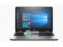HP ProBook 650 G3 (1BR69UT)