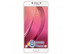 Samsung Galaxy C7 Duos 4/32Gb CDMA+GSM Pink (C7000)
