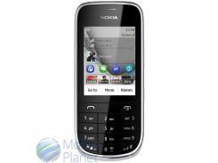 Nokia 202 Asha Silver White UA ГосКом