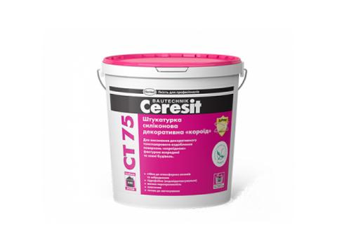 Штукатурка декоративная силиконовая короед Ceresit CT 75 база (зерно 2,0 мм)