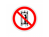 Цены на Знак запрещающий фотолюминесце...