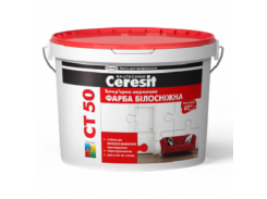 Краска CERESIT CT 50  интерьерная акриловая белоснежная