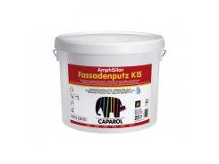 Штукатурка силиконовая короед Caparol Capatect Amphisilan-Fassadenputz K15 белая