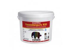 Штукатурка силиконовая барашек Caparol Capatect Amphisilan-Fassadenputz R20 белая