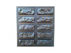 Форма фасадная №24 Декоративный камень 21х7 см АБС MF