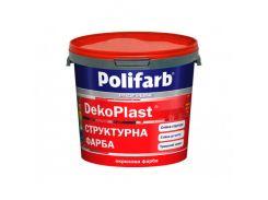 Структурная краска для фасадов и интерьеров Polifarb DekoPlast белая