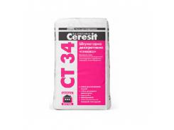 Штукатурка CERESIT CT 34 декоративная гладкая