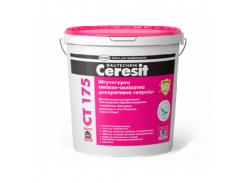 Штукатурка декоративная силикон-силикатная короед Ceresit CT 175 база (зерно 2,0 мм)