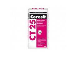 Штукатурка выравнивающая для оснований из ячеистых бетонных блоков Ceresit CT 25