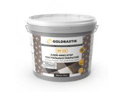 Клей-фиксатор Goldbastik BF 50 для текстильных покрытий