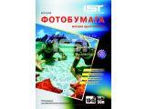 Цены на фотобумага ist, матовая, a6 (1...
