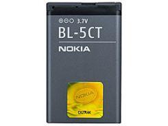 АКБ Nokia BL-5CT 6303/ C8/ С5/ C6-01