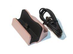 Док-станция, подставка Type-C, встроенный кабель USB, rose gold