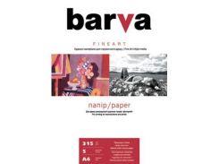 Бумага BARVA A4 FINE ART (IP-ZD315-T01)